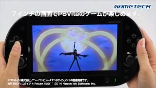 getlinkyoutube.com-デカビタ7の最新映像を大公開!