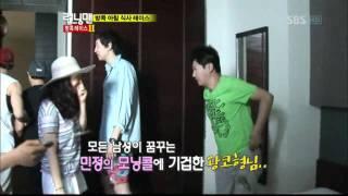 런닝맨 - 김민정,닉쿤2 110710 3