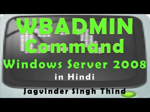 Backup and Restore Part 4 Backup Data using WBADMIN Command in Hindi