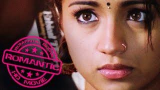 getlinkyoutube.com-Malayalam Movie Scene From The Target | Accidental Kiss
