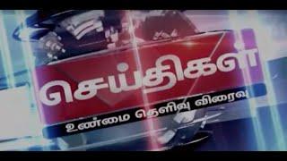 DDTV Sri lanka Tamil News 06.01.2016