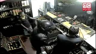 CCTV footage of armed robbery at liquor store in Wadduwa