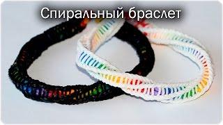 Спиральный браслет из резинок для начинающих. Браслет Рыбий хвост в оболочке.  Rainbow Loom bracelet