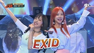 getlinkyoutube.com-한편의 뮤지컬같은 EXID의 '2016 내게 다시'♪ 슈가맨 32회