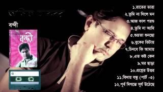getlinkyoutube.com-Asif Akbar | Bondi- (2007) | Full Album Audio Jukebox