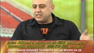 getlinkyoutube.com-Μαρμίτα 27/01/2008 Ραπτόπουλος