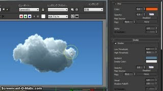 getlinkyoutube.com-Making of realistic 3D clouds ver2