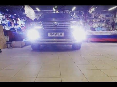 ПРАВИЛЬНЫЙ LED в ПТФ Land Cruiser 200 (BLACK Charm LED fog light TLC200)