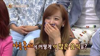 getlinkyoutube.com-[SBS]스타킹(Starking) 2013-08-10 #4(1)