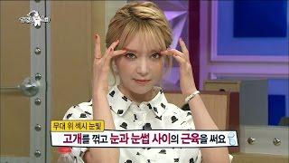 getlinkyoutube.com-【TVPP】Cho A(AOA) - A Voluptuous Cho A, 초아(에이오에이) - 섹시 요염! 몸의 움직임부터 남다른 촤 @ Radio Star