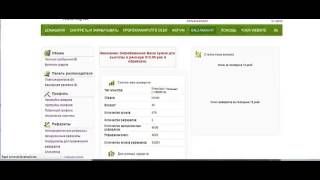 getlinkyoutube.com-Вывод денег из OJOOO на PayPal и из PayPal на банковский счёт