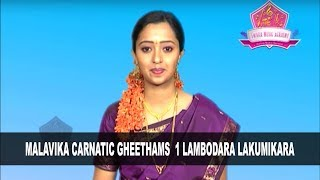 getlinkyoutube.com-Malavika Carnatic Gheethams 1 Lambodara Lakumikara  Training By: Swara Music Academy Hyderabad-USA