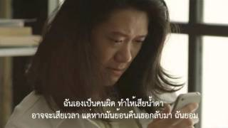 getlinkyoutube.com-อันเฟรนด์ (Unfriend) คาราโอเกะ