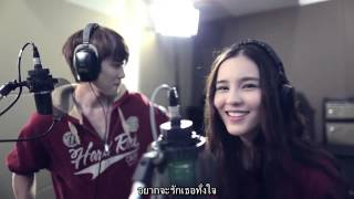 getlinkyoutube.com-[Karaoke] Oh Baby I - Mike D.Angelo ft. Aom [Lyrics] OST.Fullhouse วุ่นนักรักเต็มบ้าน