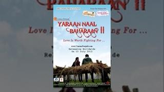 getlinkyoutube.com-YARAAN NAAL BAHARAAN 2 | Full Punjabi Movie | Latest Punjabi Movies 2013 | Hit Punjabi Films