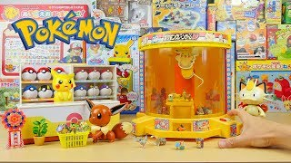 Claw-Machine-and-Surprise-Toys-Pokemon-Crane-Game-Play width=