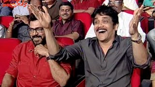 getlinkyoutube.com-Akhil Akkineni's Debut Film Grand Launch Part 2 || Sayesha Saigal, Nithin, V.V. Vinayak