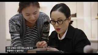 getlinkyoutube.com-Color Holic(documentary) - 컬러홀릭(다큐멘터리)