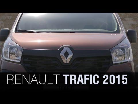 Renault Trafic 2015 - первый обзор от veddro.com