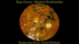 getlinkyoutube.com-Egg Curry / Muttai Kuzhambu (Tamil) | Anu's Tamil Kitchen