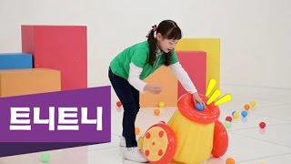 getlinkyoutube.com-Toy Movie_홈플레이_에어대포_AIR CANNON_KIDS, FUN, PLAY_TEUNITEUNI