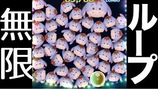 getlinkyoutube.com-☆裏技!? ツムぜーんぶイーヨーになっちゃった!!! しょーもない 裏ワザ !? コイン稼ぎ イーヨー コツ イベント ランキング 最強 LINE Disney mach