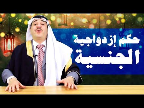 #فتاوى_سياسية - احمد حسن الزعبي - حكم ازدواجية الجنسية