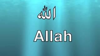 getlinkyoutube.com-Allah - 99 Names (Nasheed: Duff)