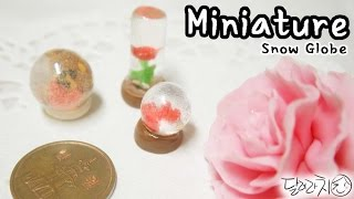 getlinkyoutube.com-미니어쳐 스노우볼 만들기 Miniature * Snow Globe