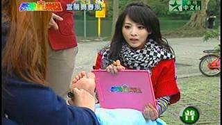 getlinkyoutube.com-小小瑜張芯瑜移動星樂園2012/01/07 part1