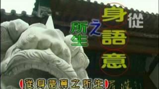 getlinkyoutube.com-忏悔文 (男女唱佛教歌曲)