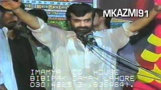 getlinkyoutube.com-Qasida: Kya Meri Zakiri Hai - Zakir Qazi Wasim Abbas of Khanewal