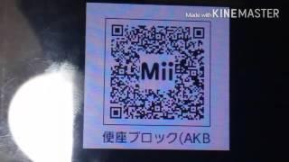 getlinkyoutube.com-漢字Mii QR       3DS hacked Mii QR codes.