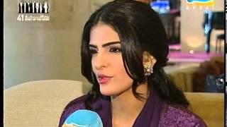 getlinkyoutube.com-Princess Ameerah AL-Taweel, keynote speaker at 3rd Arab Women Leadership Forum in Dubai