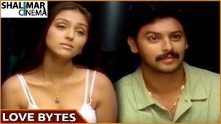 Love Bytes 739    Telugu Back To Back Love Scenes    Shalimarcinema