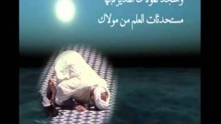 getlinkyoutube.com-اجمل قصيدة قيلت في قدرة الله عز وجل - بك استجير - للمغربي