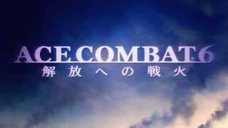 getlinkyoutube.com-エースコンバット 6 解放への戦火   Full Trailer