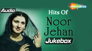 Hits Of Noor Jehan - Audio Jukebox width=