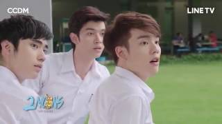 (Eng Sub) 2Moons The Series EP 10 2/4