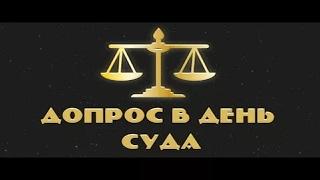 getlinkyoutube.com-Что спросит Аллаh в Судный день?   Допрос  в День Суда !