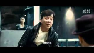 Chinese Zodiac 2012 Film Terakhir Jackie Chan