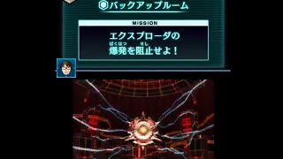 getlinkyoutube.com-【ネタバレ有】【実況】リアル脱出ゲーム × ニンテンドー3DS 最終話