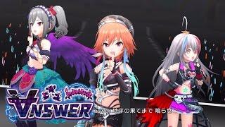 「デレステ」∀NSWER (Game ver.) 非標準メンバー 神崎蘭子、二宮飛鳥、星輝子 SSR (ANSWER)