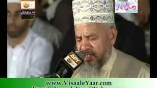getlinkyoutube.com-Great Quran Recitation( Qari Karamat Ali In 22/03/2013 Jhelum Stadium)By Visaal