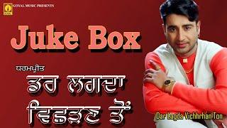 getlinkyoutube.com-Dar Lagda Vichhrhan Ton - Full Song Juke Box - Dharampreet - Goyal Music