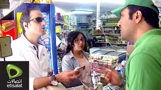 تجربة حقيقية: سرقة رجل أعمى في سوبر ماركت