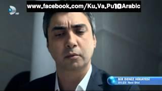 getlinkyoutube.com-نهاية الحلقة 264 من وادي الذئاب الموسم العاشر HD