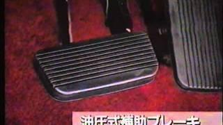 getlinkyoutube.com-ビデオカタログ マツダルーチェ教習車