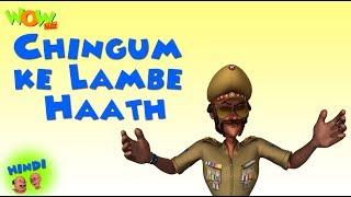 Chingum Ke Lambe Haath    Motu Patlu In Hindi   3D Animation Cartoon For Kids   As On Nickelodeon