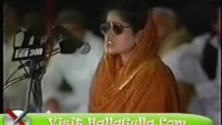 getlinkyoutube.com-Arifa Shabnam - Daikhnay Wallay Theek Kehtay Hein_clip0.wmv